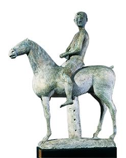 Gentiluomo a cavallo1937